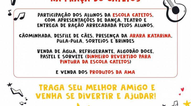 CÃOMINHADA DA AMA
